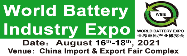 World Battery Industry Expo - WBE 2021